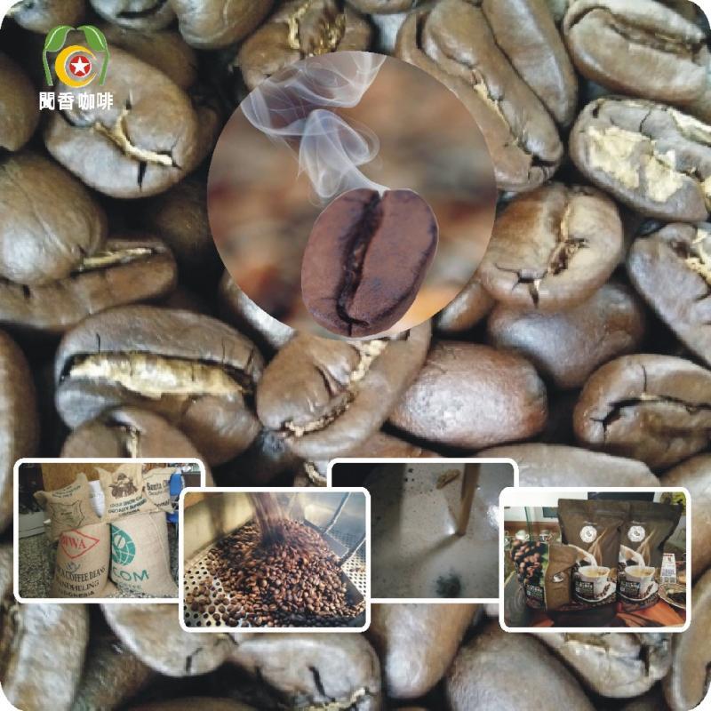 ❤好豆賞0502組❤購買以下莊園咖啡豆 印尼黃金鼎上曼特寧咖啡1磅1000元 薩爾瓦多溫泉咖啡1磅1000元 即贈送1磅價值900元【墨西哥奇帕茲莊園咖啡】